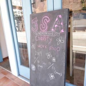 JSA関西四国支部 チャリティイベントに参加してきました。