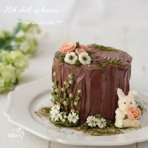 【募集】ツリースタンプケーキ