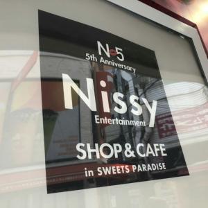 スイパラコラボ♪Nissy Entertainment SHOP&CAFE @梅田