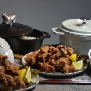 ストウブで「鶏の唐揚げ」