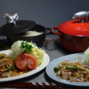 ストウブで「ポテサラ」と生姜焼きの晩ごはん。