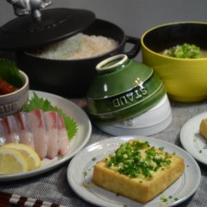 ストウブで「豚汁」とお刺身の和食ごはん