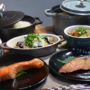 ストウブで「和食の晩ごはん」