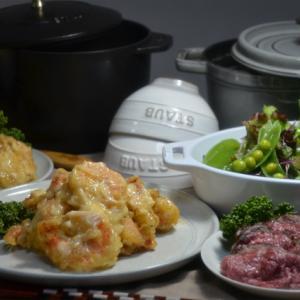 ストウブで「海老マヨ&鶏マヨ」