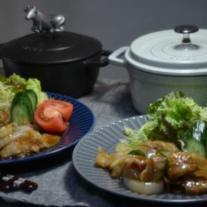 生姜焼き定食の晩ごはん