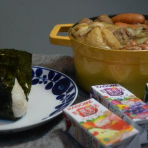 おでんと野菜ジュースの日。