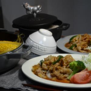 ストウブで「とうもろこしの蒸し焼き」と生姜焼き定食