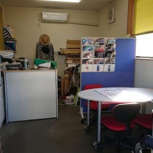 事務所内の大掃除大作戦