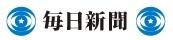 けさの朝刊大阪版に…。