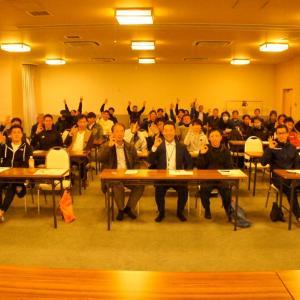 『金沢市少年サッカー指導者の皆さまに♬』