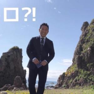 『トトロ岩からアンガーマネジメントPR♬』