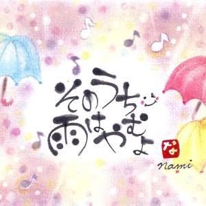 パステリア書【水玉】しりーず♡傘