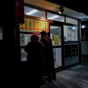 鳥にく専門店 鳥徳(新潟県柏崎市)
