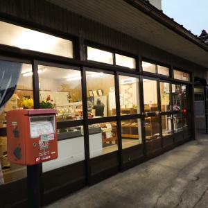白野製菓店(新潟市)