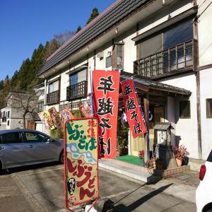 そば・うどん まるにし(新潟県十日町市)