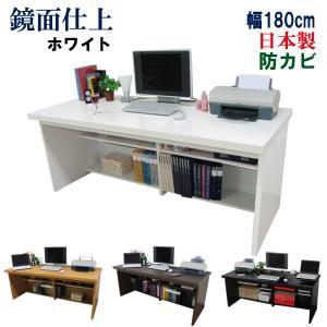 家具ファクトリー「日本製 パソコンデスク」