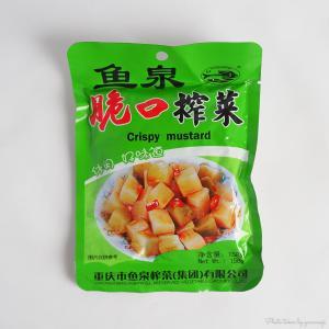 東永商事「味付けザーサイ」(中国)