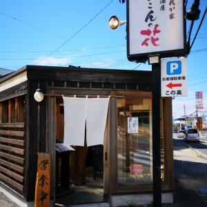だいこんの花(長野県須坂市)