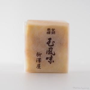 柳澤屋「玉風味」(富山県)