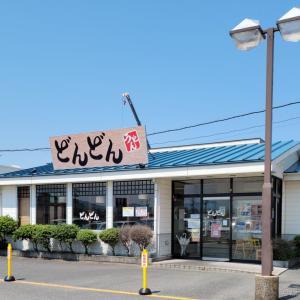 どんどん ゆめタウン益田店(島根県益田市)