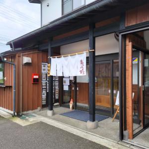 まんぷく食堂(新潟県十日町市)
