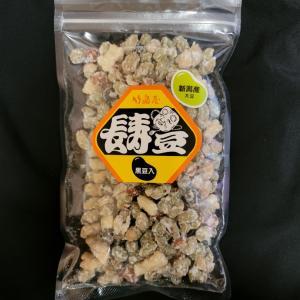 竹島屋製菓「長寿豆」(新潟県小千谷市)