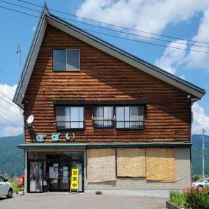 ぽぱい(新潟県津南町)