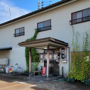 市場食堂ふゆき(新潟県十日町市)