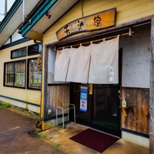 らーめん 天池家(新潟県十日町市)
