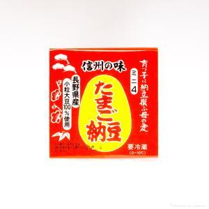 阿部納豆店「たまご納豆 ミニ4」(長野県)