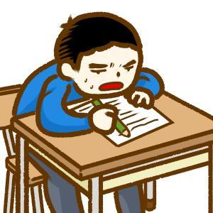大学のレポート課題が終わらない