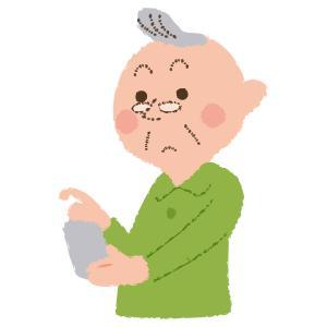 高齢者のスマホ利用は、注意が必要かも