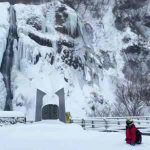 年越し宗谷岬ツーリング 1/3凍っている滝の動画