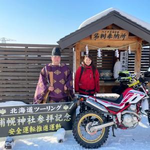 浦幌バイク神社へ初詣