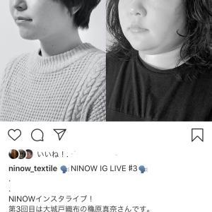 NINOWインスタライブ!!