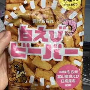 オススメお菓子!?