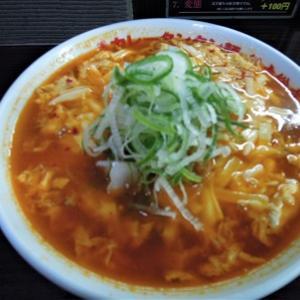 @黄金町 こんなところにカレータンタン麺