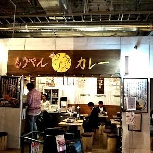 @横浜駅 スマホ忘れて、もうやん!