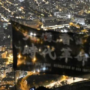 香港グローバル・キャンペーン