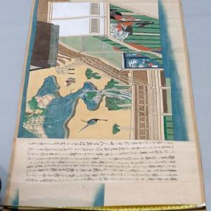 バーミンガム美術館の15メートルのサムライ絵巻
