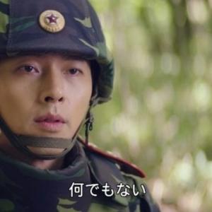 内田樹さんもハマった「愛の不時着」姜尚中さんも!