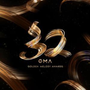 亀レスですが、今年のGMA(第32屆金曲獎)について。