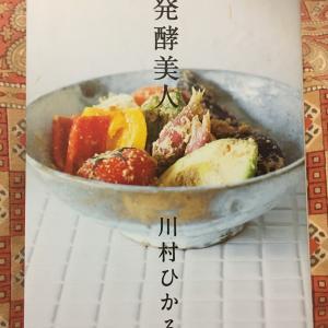 日本滞在ー記録簿