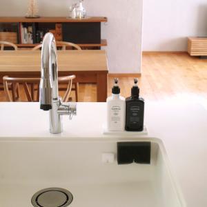 100均【セリア】珪藻土プレートが便利!すっきり快適なキッチン収納!