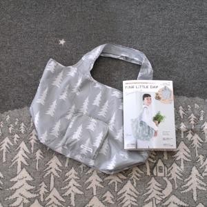 大注目の雑誌付録で【時短家事】北欧デザインのレジかごバッグ!
