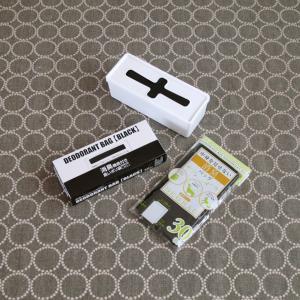 100均【セリア】コスパ抜群の消臭ポリ袋を比較!気になるごみ箱の臭い対策!
