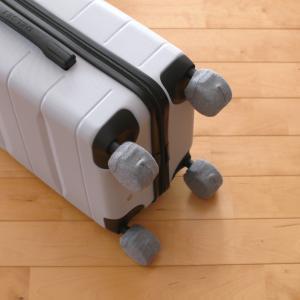 100均【セリア】キャスターカバーはスーツケースの必需品!旅行や収納で大活躍!