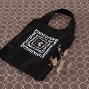 完売必至【雑誌付録】レビュー!『KINOKUNIYA』究極のエコバッグは、おしゃれ&機能的!