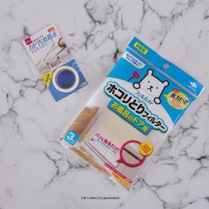 【予防掃除】浴室ドアの汚れを防止!大人気ダイソーのカビ防止マステを使ってみた!