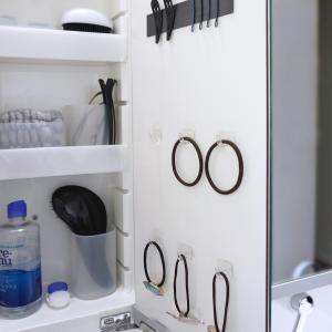 【100均】便利グッズ活用、使いやすいヘアピン収納!鏡裏活用で洗面台の小物をスッキリ!
